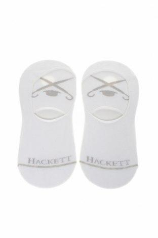 Комплект Hackett, Размер S, Цвят Бял, Цена 13,44лв.
