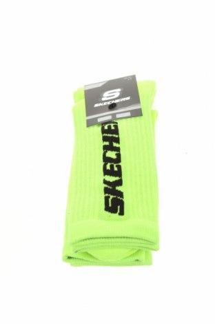 Комплект Skechers, Размер M, Цвят Зелен, 75% памук, 23% полиестер, 2% еластан, Цена 10,32лв.