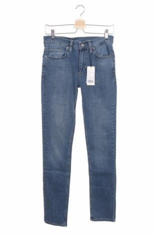 Мъжки дънки, Размер M, Цвят Син, 99% памук, 1% еластан, Цена 30,74лв.
