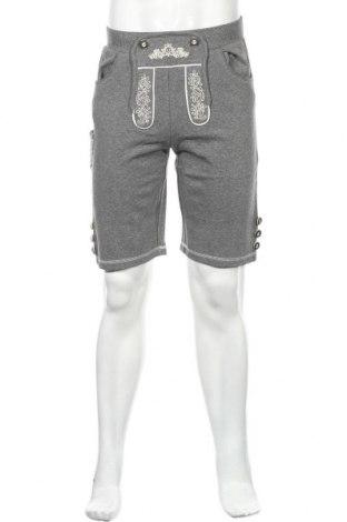 Pantaloni scurți de bărbați Der Wildschutz, Mărime S, Culoare Gri, 55% bumbac, 45% poliester, Preț 76,26 Lei