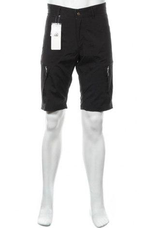 Pantaloni scurți de bărbați Ultimo, Mărime S, Culoare Negru, Poliester, Preț 69,30 Lei