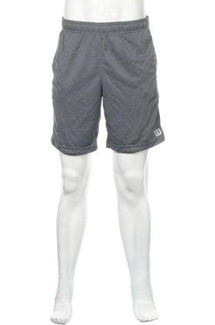 Мъжки къс панталон Wilson, Размер M, Цвят Сив, Полиестер, Цена 20,95лв.