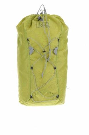Раница, Цвят Зелен, Текстил, Цена 34,65лв.