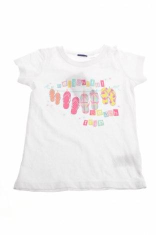 Tricou de copii Lupilu