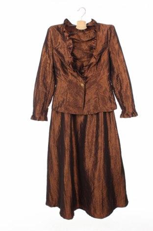 Γυναικείο κοστούμι
