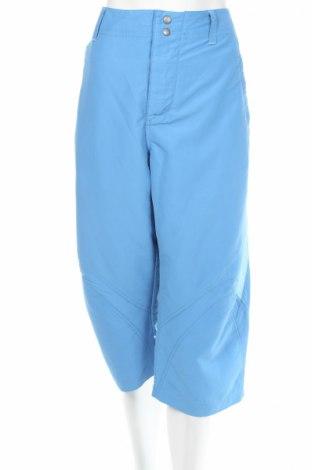 Дамски спортен панталон Chiemsee