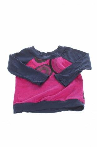 Παιδική μπλούζα Aller