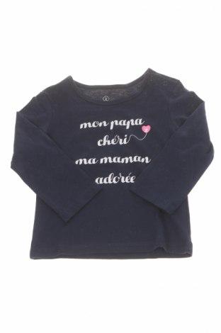 Παιδική μπλούζα Grain De Ble