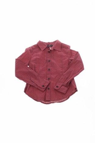 Детска риза Imperial