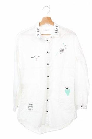 Детска риза Reserved