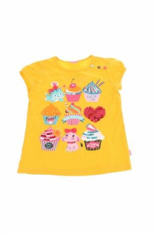 Детска тениска Lc Waikiki