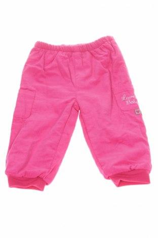 Παιδικό κοτλέ παντελόνι