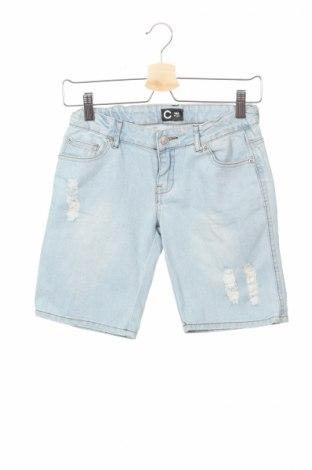 Детски къс панталон Cubus