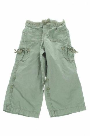 Detské nohavice  Gap Baby