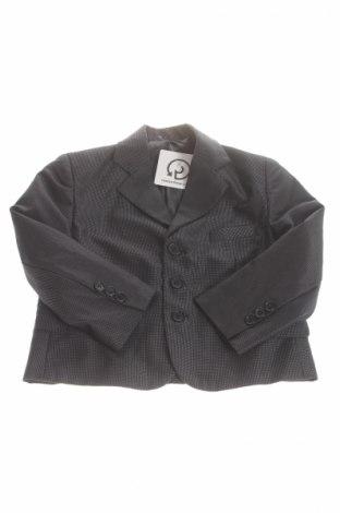 Παιδικό σακάκι Trax