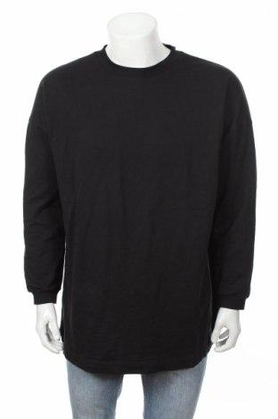Мъжка блуза Nly Trend