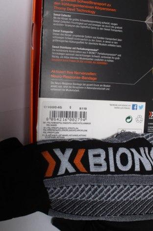 Pánsky overal X-Bionic
