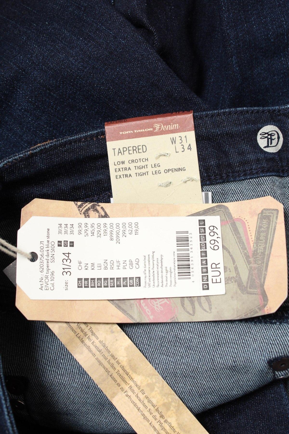 riesige Auswahl an Fabrik offizieller Shop Дамски дънки Tom Tailor