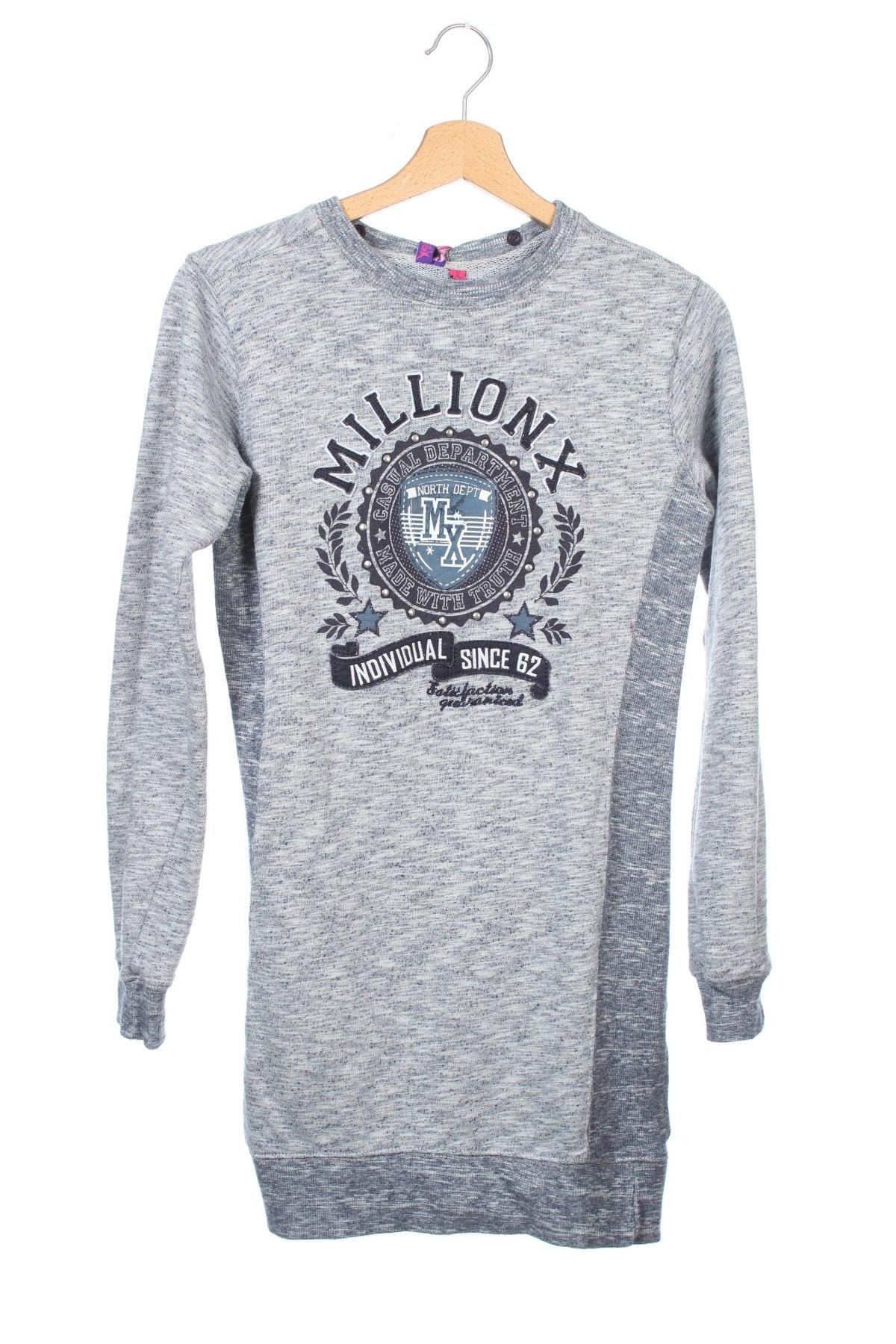 Детска блуза Million X