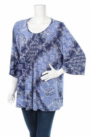 Дамска блуза Beme, Размер S, Цвят Многоцветен, Полиестер, еластан, Цена 3,78лв.