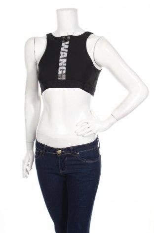 Дамски спортен топ Alexander Wang For H&M, Размер XS, Цвят Черен, 77% полиамид, 23% еластан, Цена 49,88лв.