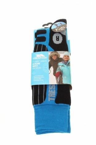Детски спортни чорапи Trespass, Размер 5-6y/ 116-122 см, Цвят Многоцветен, 75% полиамид, 20% други нишки, 5% еластан, Цена 15,95лв.