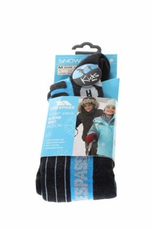 Детски спортни чорапи Trespass, Размер 7-8y/ 128-134 см, Цвят Син, 75% полиамид, 20% други нишки, 5% еластан, Цена 15,37лв.