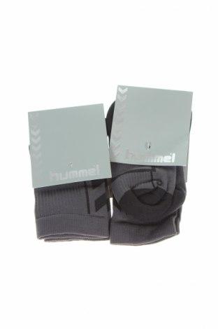 Set Hummel, Mărime 5-6y/ 116-122 cm, Culoare Negru, 97% poliamidă, 3% elastan, Preț 36,47 Lei