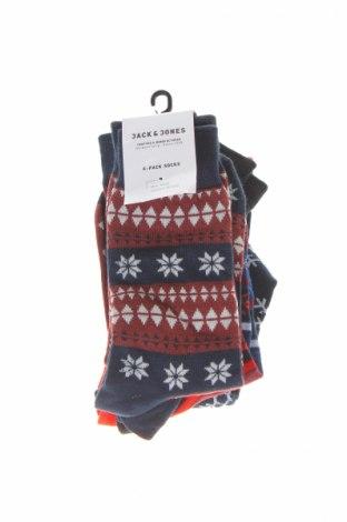 Комплект Jack & Jones, Размер M, Цвят Многоцветен, 72% памук, 26% полиестер, 2% еластан, Цена 6,30лв.