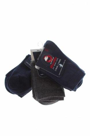Комплект Maximo, Размер 3-4y/ 104-110 см, Цвят Сив, 80% памук, 18% полиамид, 2% еластан, Цена 28,00лв.