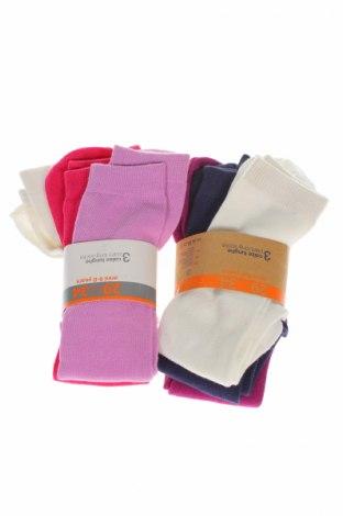 Комплект Oviesse, Размер 5-6y/ 116-122 см, Цвят Многоцветен, 73% памук, 25% полиамид, 2% еластан, Цена 23,00лв.