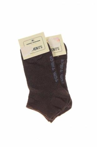 Комплект Tom Tailor, Размер S, Цвят Кафяв, 80% памук, 17% полиамид, 3% еластан, Цена 15,84лв.
