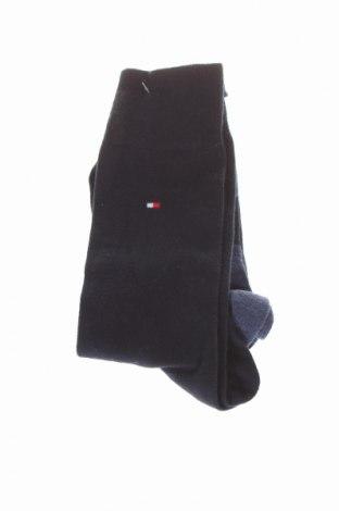 Σύνολο Tommy Hilfiger, Μέγεθος M, Χρώμα Μπλέ, Τιμή 6,80€