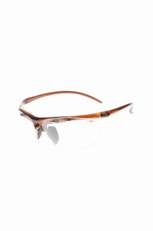 Ochelari de soare Zerorh, Culoare Maro, Preț 117,68 Lei