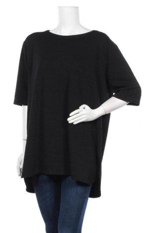 Дамска блуза Cool Water, Размер XXL, Цвят Черен, 95% полиестер, 5% еластан, Цена 7,56лв.