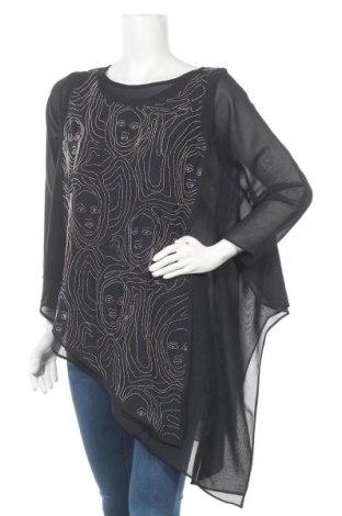 Дамска блуза Karen by Simonsen, Размер S, Цвят Черен, Цена 21,95лв.