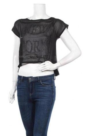 Дамска блуза Ncd, Размер S, Цвят Сив, Полиестер, Цена 3,00лв.