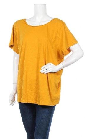 Дамска блуза Zizzi, Размер L, Цвят Жълт, Памук, Цена 13,23лв.