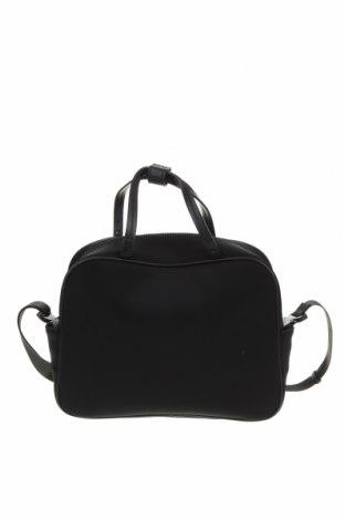 Дамска чанта Zara, Цвят Черен, Текстил, Цена 34,56лв.