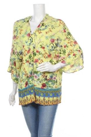 Дамска жилетка Pull&Bear, Размер M, Цвят Многоцветен, Вискоза, Цена 35,36лв.