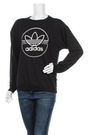 Γυναικεία αθλητική μπλούζα Adidas, Μέγεθος S, Χρώμα Μαύρο, 95% βαμβάκι, 5% ελαστάνη, Τιμή 34,41€