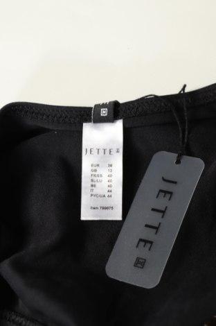 Дамски бански Jette, Размер M, Цвят Черен, 92% полиамид, 8% еластан, Цена 31,50лв.