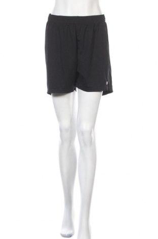 Дамски къс панталон Erima, Размер L, Цвят Черен, Полиестер, Цена 15,75лв.
