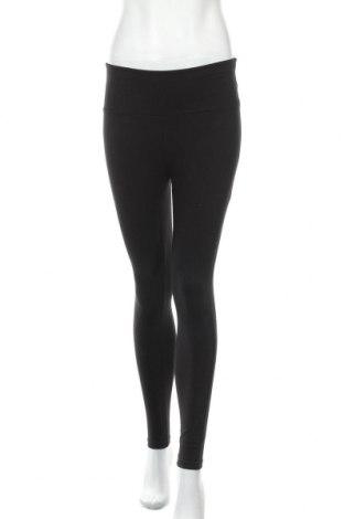 Дамски клин Lascana, Размер S, Цвят Черен, 95% памук, 5% еластан, Цена 18,06лв.