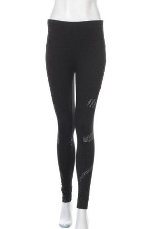 Дамски клин Lascana, Размер S, Цвят Черен, 90% памук, 10% еластан, Цена 38,35лв.