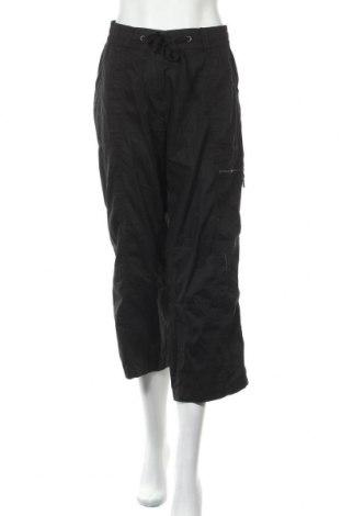 Дамски панталон Maxi Blue, Размер XL, Цвят Черен, Памук, Цена 6,30лв.