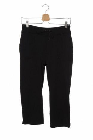 Дамско спортно долнище Joe Fresh, Размер XS, Цвят Черен, 97% полиестер, 3% еластан, Цена 12,08лв.
