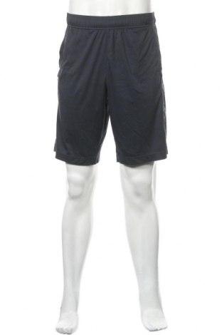 Ανδρικό κοντό παντελόνι Adidas, Μέγεθος M, Χρώμα Γκρί, Πολυεστέρας, Τιμή 14,55€