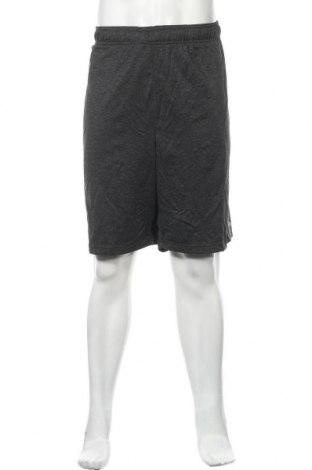 Мъжки къс панталон Athletic Works, Размер XXL, Цвят Сив, 90% полиестер, 10% еластан, Цена 17,01лв.