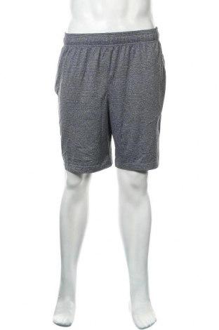 Мъжки къс панталон Head, Размер M, Цвят Сив, Полиестер, Цена 22,05лв.